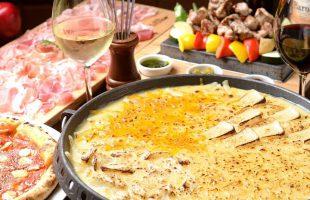 クリーミー焼きチーズフォンデュクアトロフォルマッジョ