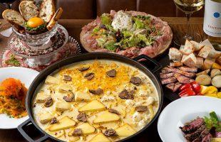 チーズと肉の贅沢コース